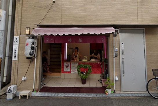 松島新地で働く女の子の様子画像